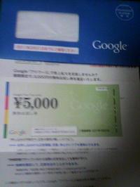 P1000591